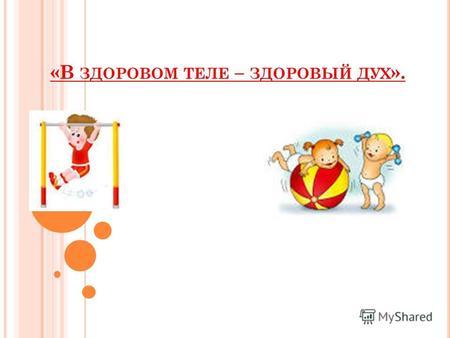 hello_html_3db9c318.jpg