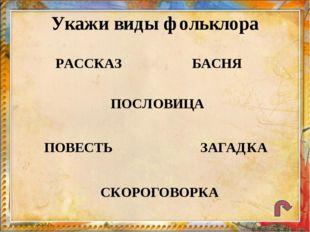 План путешествия ЛИТЕРАТУРНОЕ ЧТЕНИЕ РУССКИЙ ЯЗЫК МАТЕМАТИКА ОКРУЖАЮЩИЙ МИР И