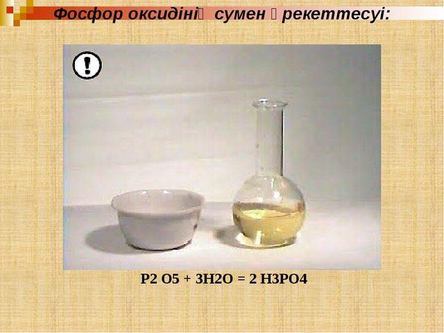 Орындаган:Таскынбаева Ж. Тексерген: Дуйжанов К.