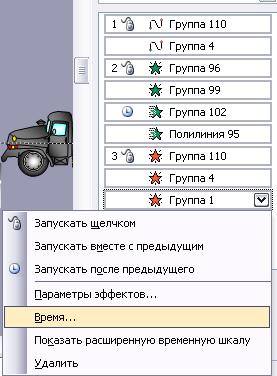 hello_html_m1f019b61.png