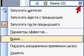 hello_html_5e1237b0.png