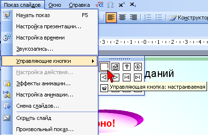 hello_html_df00be9.png