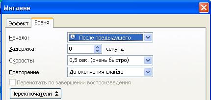 hello_html_m48b82d92.png