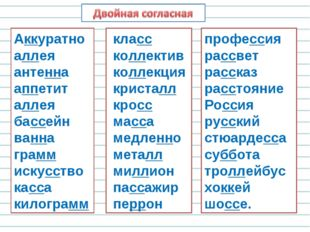 профессия рассвет рассказ расстояние Россия русский стюардесса суббота тролле