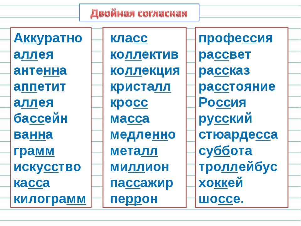 профессия рассвет рассказ расстояние Россия русский стюардесса суббота тролле...