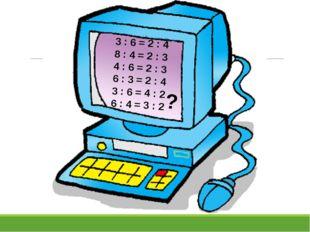 3 : 6 = 2 : 4 8 : 4 = 2 : 3 4 : 6 = 2 : 3 6 : 3 = 2 : 4 3 : 6 = 4 : 2 6 : 4 =