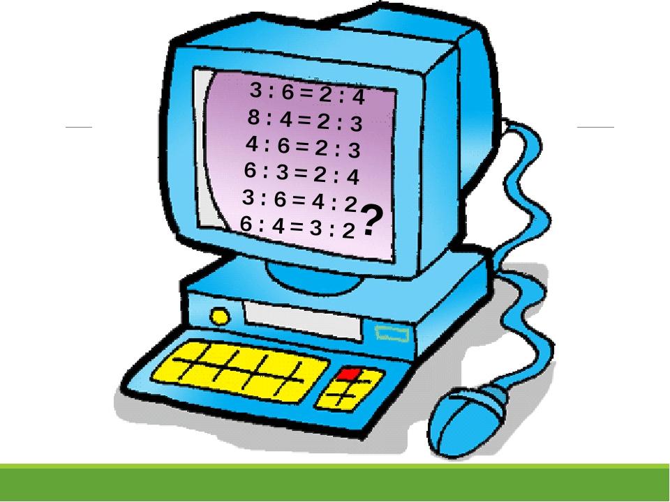 3 : 6 = 2 : 4 8 : 4 = 2 : 3 4 : 6 = 2 : 3 6 : 3 = 2 : 4 3 : 6 = 4 : 2 6 : 4 =...