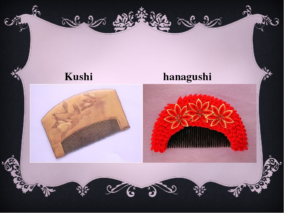 Kushi hanagushi