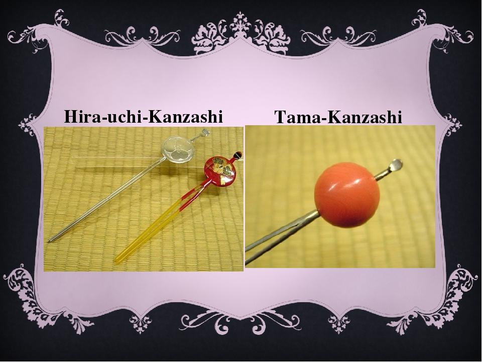 Hira-uchi-Kanzashi Tama-Kanzashi