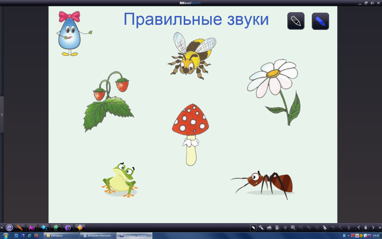 hello_html_4fb2a9a0.png