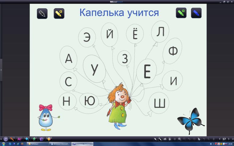 hello_html_6580e530.png