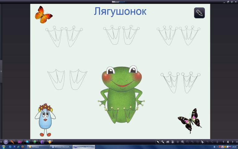 hello_html_eda04f.png