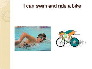 I can swim and ride a bike