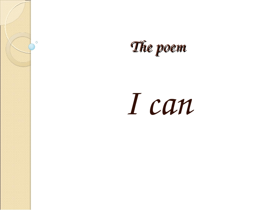The poem I can