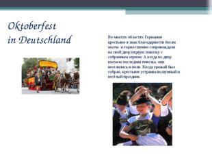 Oktoberfest in Deutschland Во многих областях Германии крестьяне в знак благо