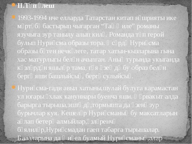 II.Төп өлеш 1993-1994 нче елларда Татарстан китап нәшрияты ике мәртәбә бастыр...