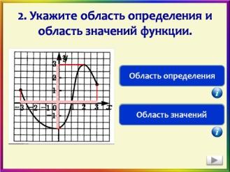 hello_html_19a3e143.jpg