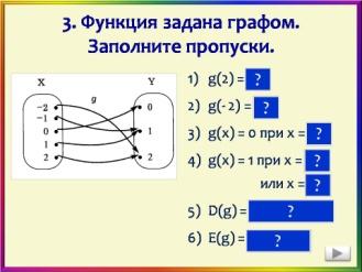 hello_html_515d2106.jpg