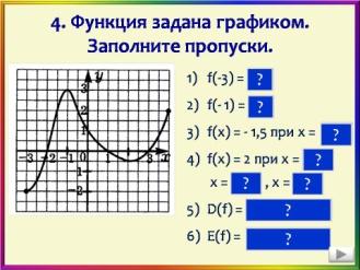 hello_html_66a0ab9e.jpg