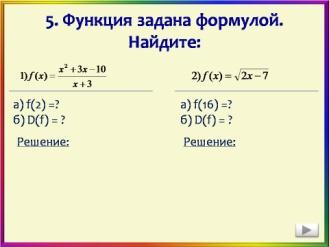 hello_html_m62aa71a3.jpg