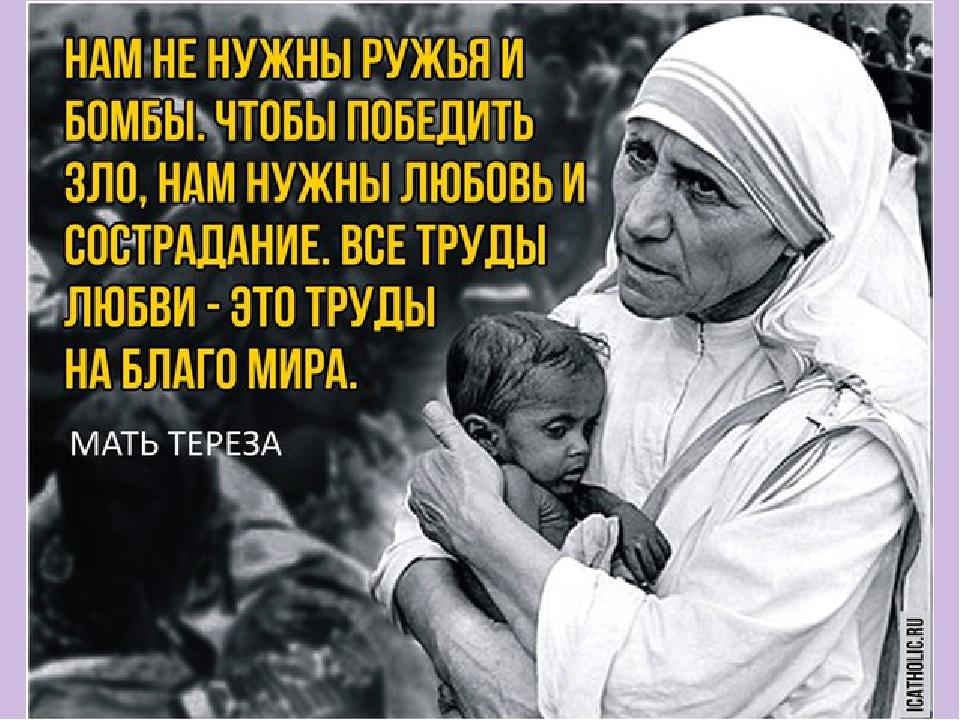 «Работа – это Божий дар, это единственный способ раскрыть способности человек...
