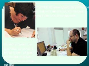 В составлении одного учебника участвуют авторы, которые пишут те