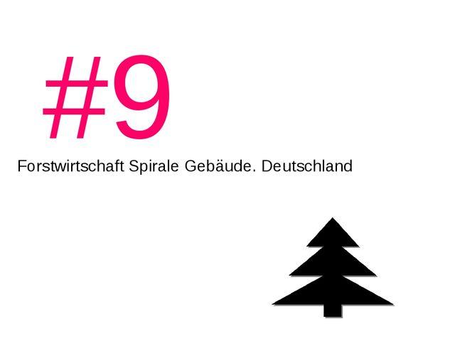 #9 Forstwirtschaft Spirale Gebäude. Deutschland