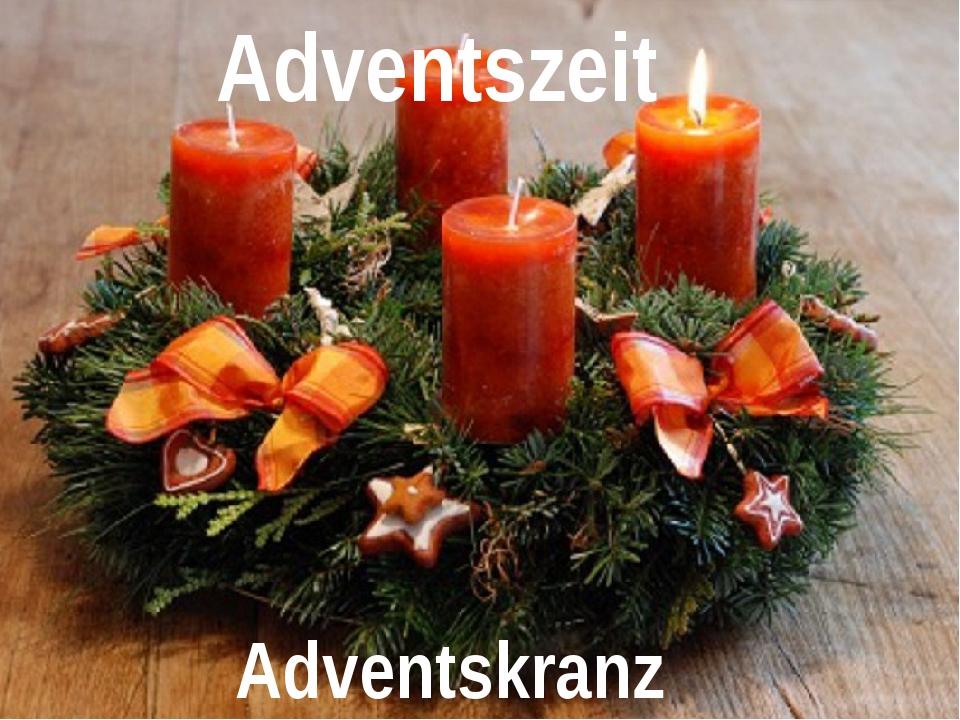 Adventszeit Adventskranz