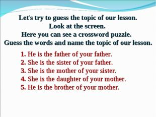 Let's try to guess the topic of our lesson. Look at the screen. Here you can
