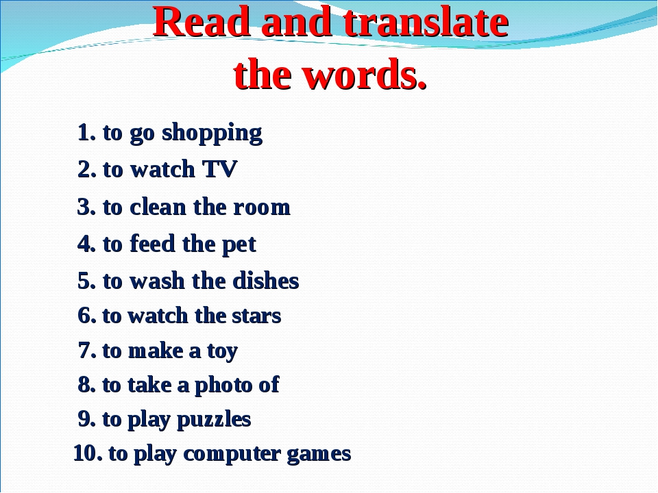 Read and translate the words. 1. to go shopping 2. to watch TV 3. to clean th...