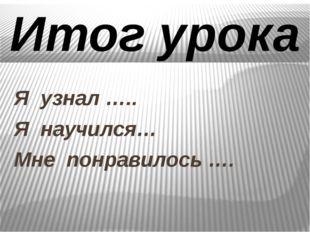 (ситуация выбора) Стр. 116 упр.221 Найди пословицы, загадки (3-4), в которых