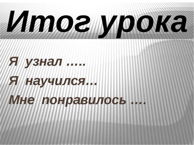 (ситуация выбора) Стр. 116 упр.221 Найди пословицы, загадки (3-4), в которых...