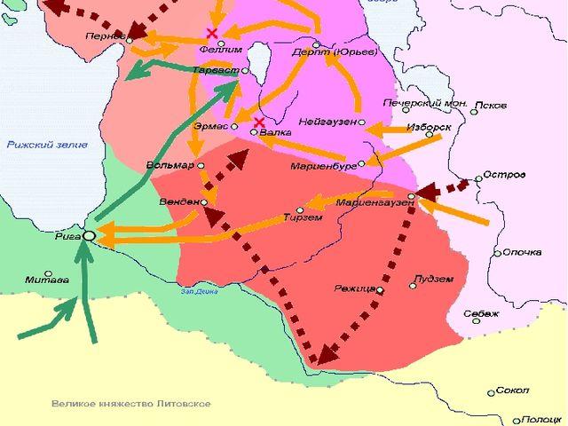 к 1563 г. к 1577 г. к 1578 г. 1558-1564 1572 1575-78 Действия литовских войск...