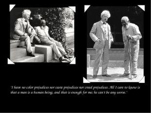 """""""I have no color prejudices nor caste prejudices nor creed prejudices. All I"""