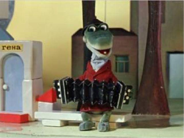 Он играет на гармошке Для прохожих на дорожке Не возьму, я что-то в толк. Иг...