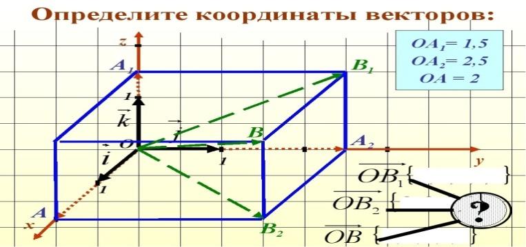 hello_html_m5b4f4617.jpg