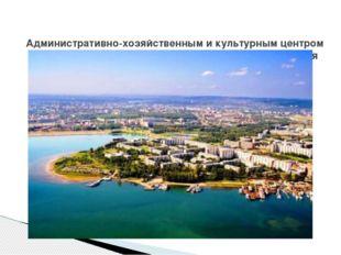 Административно-хозяйственным и культурным центром Иркутской области и всей