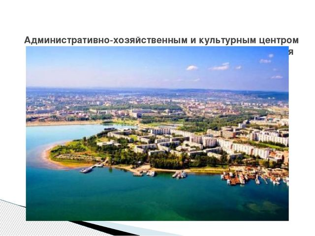 Административно-хозяйственным и культурным центром Иркутской области и всей...