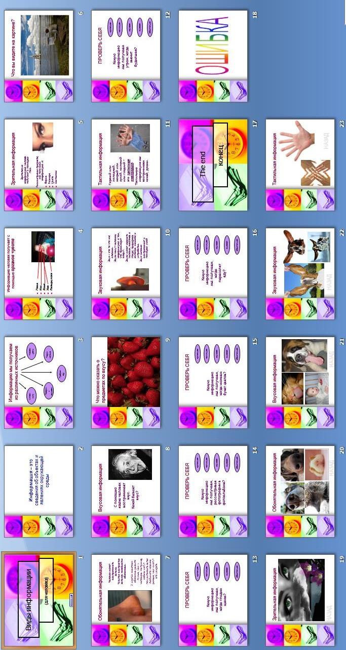 hello_html_m38dab091.jpg