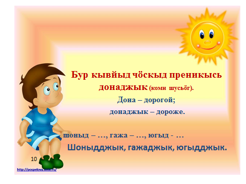 hello_html_m78497f92.png