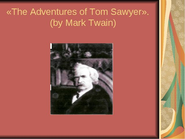 «The Adventures of Tom Sawyer». (by Mark Twain)