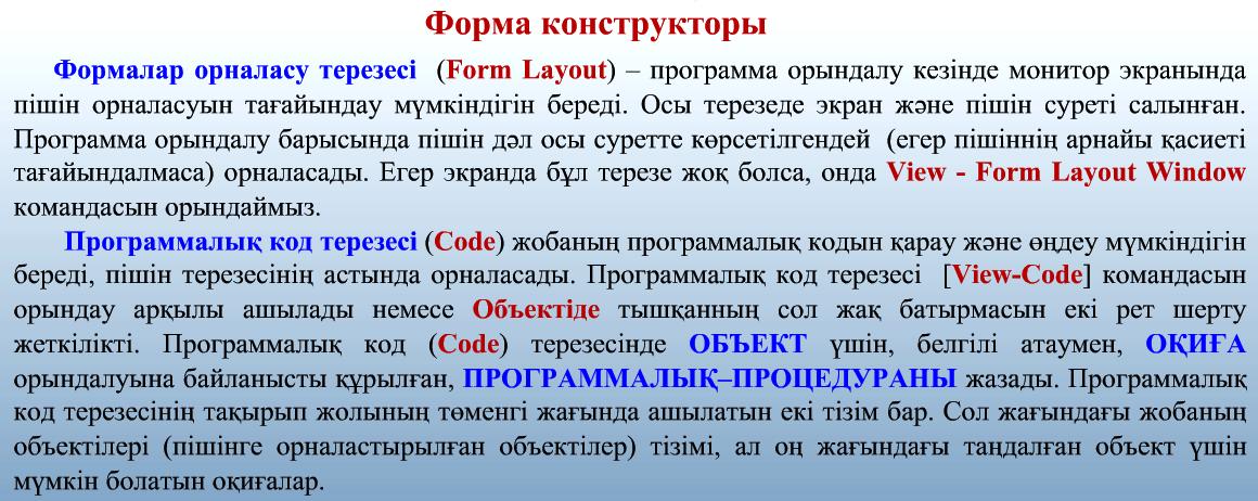 hello_html_6452da3c.png