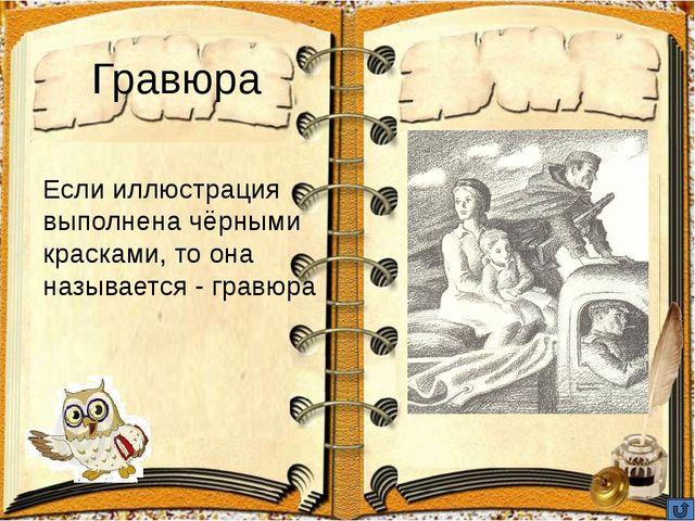Книжки- Книжка называется «малышка», потому что необычная и очень маленькая....