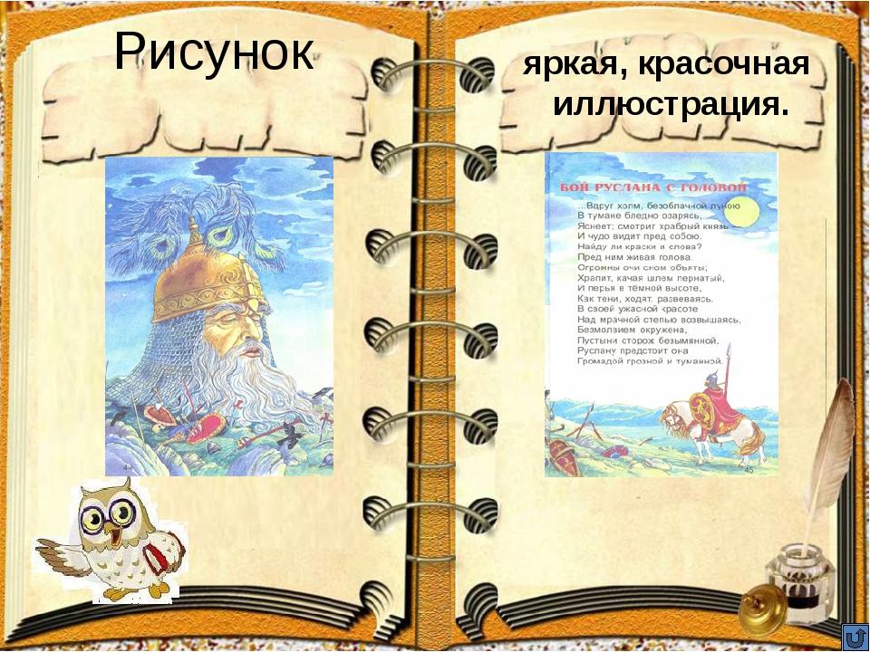 Книжка- Книжка-раскладушка – очень смешная и, действительно, похожа на растян...