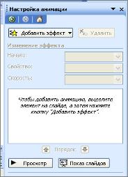 hello_html_5e8a86c9.png