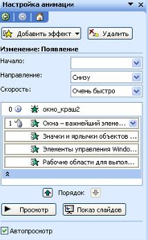 hello_html_m33e6b96b.png