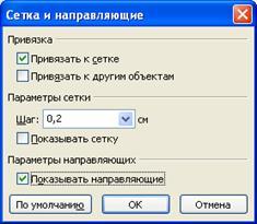 hello_html_m6087bb84.jpg