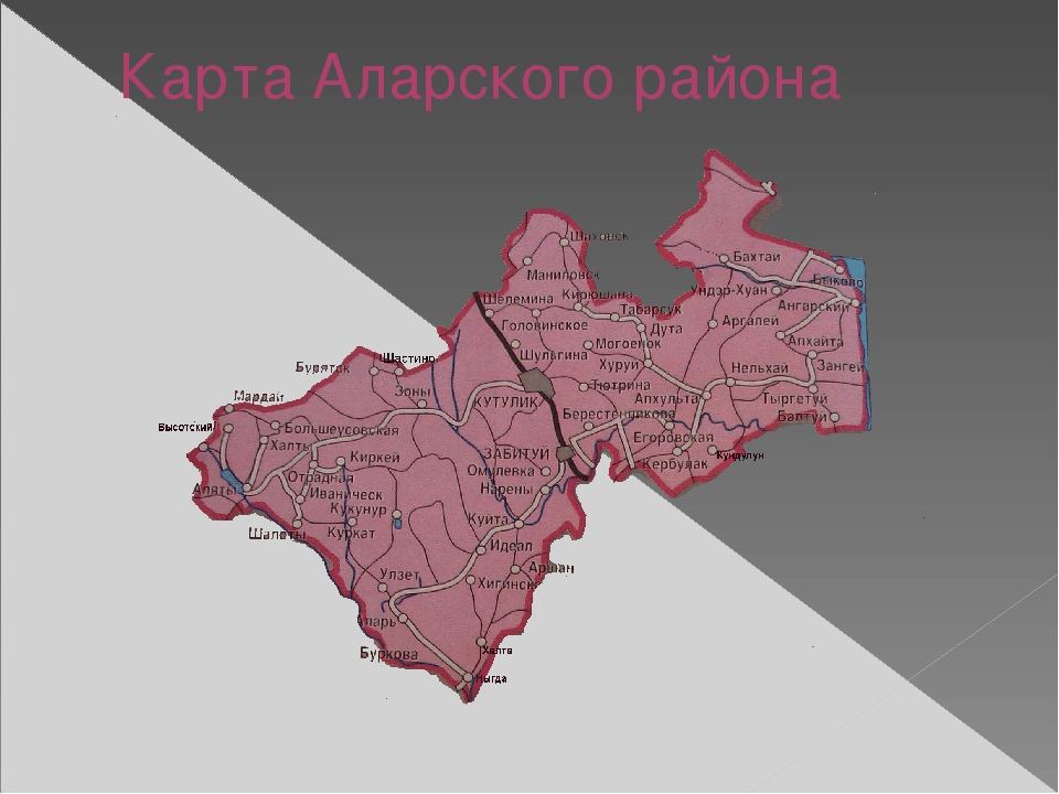 Карта Аларского района