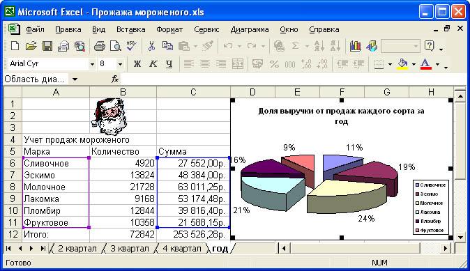 hello_html_564808da.jpg