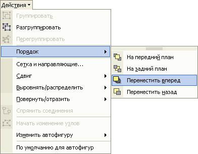 hello_html_8a3da0f.jpg
